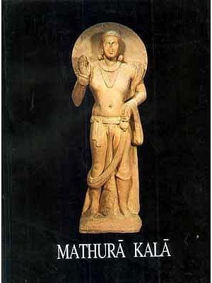 Mathura Kala