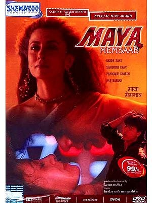 Maya Memsaab (DVD Video with English Subtitles): A Film Based on Gustav Flaubert's Madam Bovary - National Award Winner 1992 and Special Jury Award