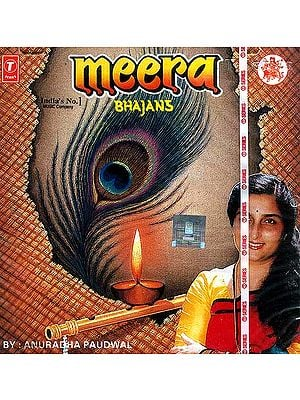 Meera (Bhajans) (Audio CD)