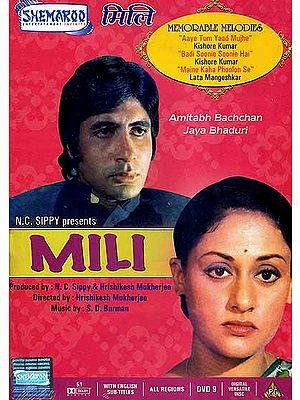 Mili: The Tender, Poignant Story of a Tomboy Girl Suffering from Cancer (DVD): Hindi Film with English Subtitles
