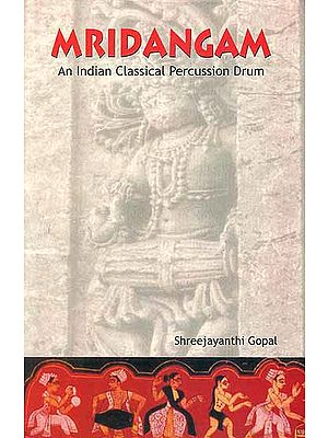Mridangam (An Indian Classical Percussion Drum)