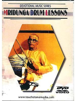 Mridunga Drum Lessons (Devotional Series) (DVD)