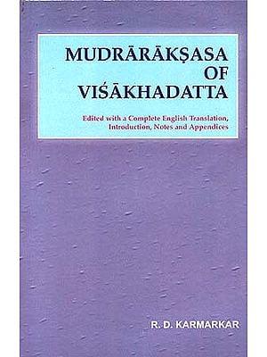 Mudraraksasa of Visakhadatta