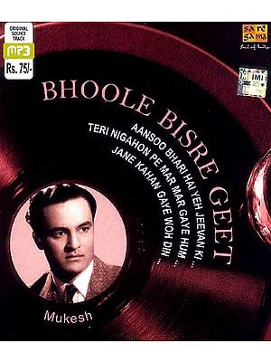Mukesh Ke Bhoole Bisre Geet (MP3 CD)