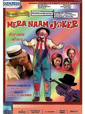 My Name is Clown: The Epic Story of a Boy who Wanted to be the Greatest Clown in the World (Hindi Film DVD with English Subtitles) (Mera Naam Joker) - Winner of the Award for Best Director, Music and Playback