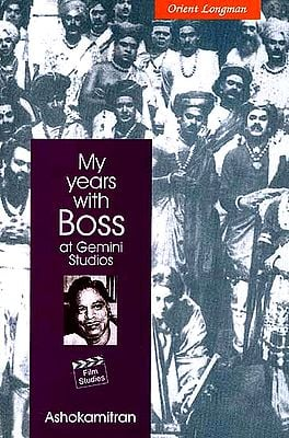 My Years with Boss At Gemini Studios