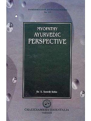 Myopathy Ayurvedic Perspective