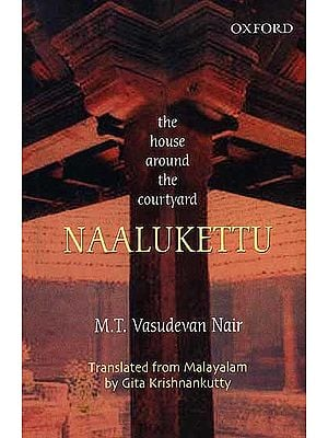 Naalukettu the house around the courtyard