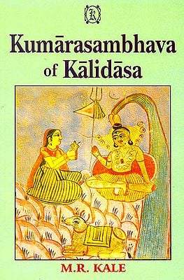 Kumarasambhava of Kalidasa :Cantos I-VIII (Edited with Commentary of Mallinatha