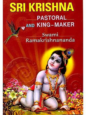 Sri Krishna Pastoral and King-Maker