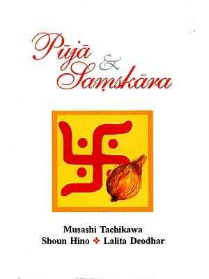 Puja and Samskara