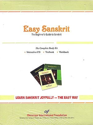 Easy Sanskrit: The Beginner's Guide to Sanskrit-The Complete Study Kit - Interactive CD, Textbook, Workbook