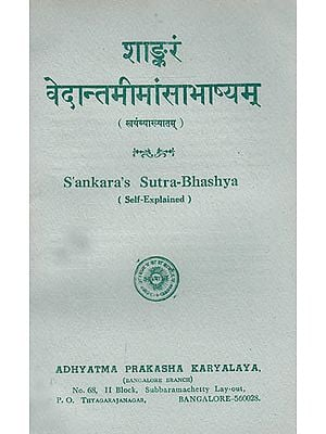 Sankara's Sutra-Bhashya (Self Explained)