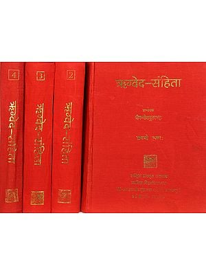 Rg-Veda-Samhita Together with the Commentary of Sayanacarya (Sanskrit Text only in Four Big Volumes)