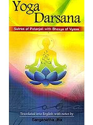 Yoga Darsana (Sutras of Patanjali With Bhasya of Vyasa)