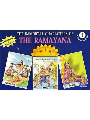 The Immortal Characters of The Ramayana (Classic Literature for Children) (Set of 4 Books)