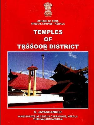 Temples of Trssoor District (Kerala): A Rare Book