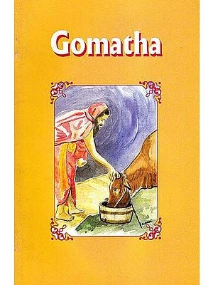 Gomatha (The Sacred Cow)