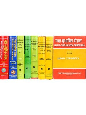 Maha-Subhasita-Samgraha: The Most Comprehensive Collection of Sanskrit Quotations Ever in Eight Volumes (A Rare Book)