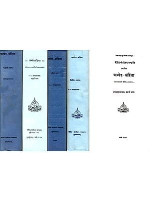 Rgveda-Samhita with the Commentary of Sayana (In Five Volumes): Sanskrit Only