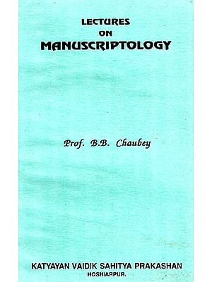 Lectures on Manuscriptology