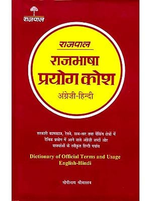 Dictionary of Official Terms and Usage English-Hindi