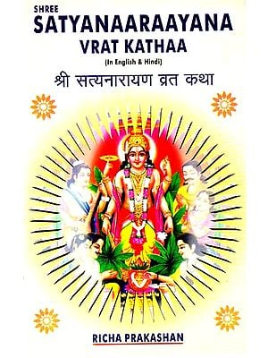 Shree Satyanaaraayana Vrat Kathaa (In English and Hindi)