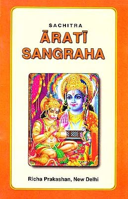 Sachitra Arati Sangraha (Text in Roman): Illustrated Throughout in Color