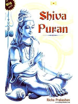 Shiva Puran (English Rendering)