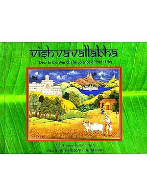 Vishvavallabha (Dear to the World: The Science of Plant Life)