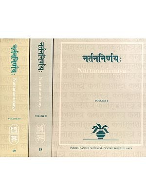 Nartananirnaya in Three Volumes (And Old and Rare Book))