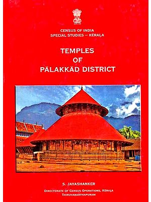 Temples of Palakkad District (A Big Book)