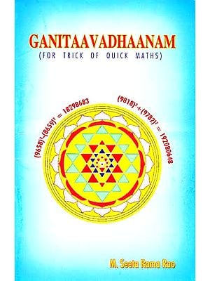 Ganitaavadhaanam (For Trick of Quick Maths)