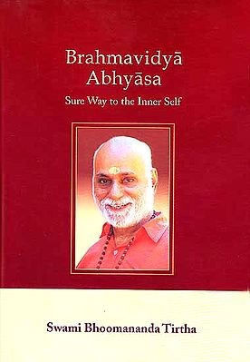 Brahmavidya Abhyasa (Sure Way to The Inner Self)