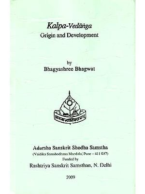 Kalpa-Vedanga: Origin And Development