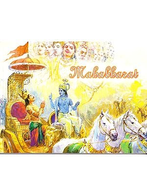 Mahabharat (For Children)