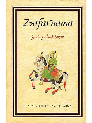 Zafarnama – Guru Gobind Singh ((Persian Text, Transliteration and Translation))