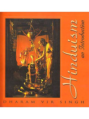 Hinduism An Introduction