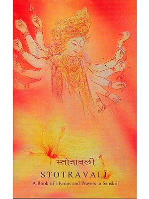 Stotravali: A Book of Hymns and Prayers ((Sanskrit Text, Transliteration and Translation))
