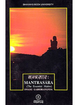 Mantrasara (The Essential Matins) (With Sanskrit Text, Transliteration and English Translation)