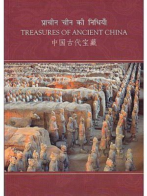 Treasures of Ancient China