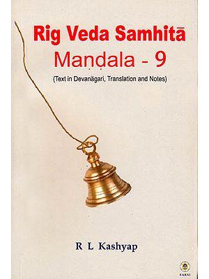 Rig Veda Samhita: Mandala-9