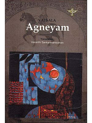Agneyam - The Story of a Nambudiri Woman
