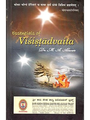Essentials of Visistadvaita