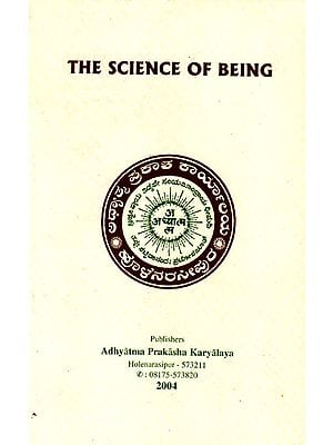 The Science of Being