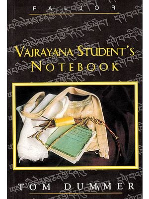 Vajrayana Student's Note Book