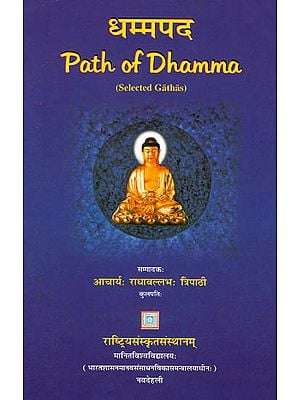 Path of Dhamma (Selected Gathas) (Text, Transliteration and Translation)