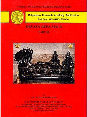 Devata-Rupa-Mala (Part – III)