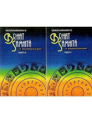 Varahamihira's Brhat Samhita (In Two Volumes)