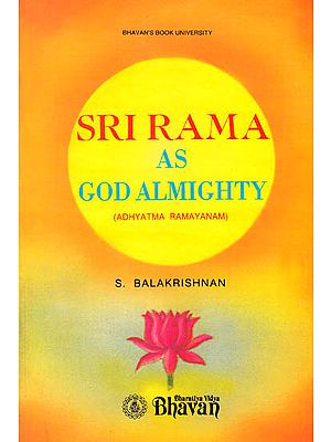 Sri Rama as God Almighty (An Old Book)